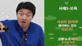 """'진상 여행객' 천태만상…""""공항 직원 감정도 배려를"""""""