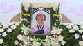 وفاة إحدى ضحايا الاستعباد الجنسي الكوريات الجنوبيات