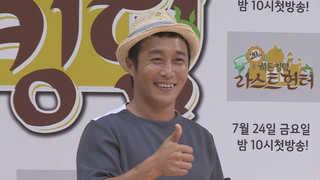 """[한줄 연예담] 김병만 측 """"수술 잘 마쳐 1∼2주 후 귀국 가능"""" 外"""