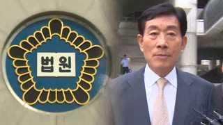 '국정원 문건' 증거채택…검찰 원세훈 징역 4년 구형