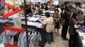 الحكومة ترفع توقعاتها للنمو الاقتصادي الكوري لعام 2017 إلى 3.0%