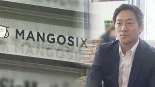 '회생절차 신청' 망고식스 강훈 대표 자택서 숨진 채 발견