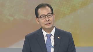 [뉴스1번지] 문재인 정부 경제정책 방향 발표…'일자리ㆍ분배'