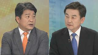 [뉴스1번지] 정치권, 추경 끝나자마자 '증세 논쟁' 점화