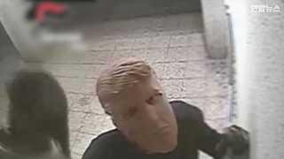 [현장영상] 트럼프 가면 쓰고 ATM기 폭파시킨 도둑 형제