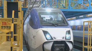 고속철 연결에 IoT 활용…코레일, 신기술 개발