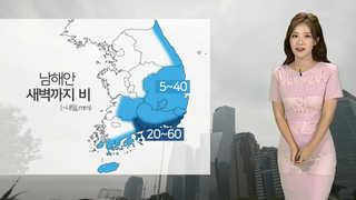 [날씨] 서쪽 33도 안팎 폭염…온열질환 조심