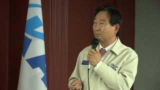 검찰 KAI 2차 압수수색…하성용 전 대표 출국금지