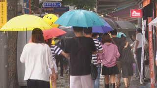밤사이 충청ㆍ경북 국지성 호우…주말 더위 주춤