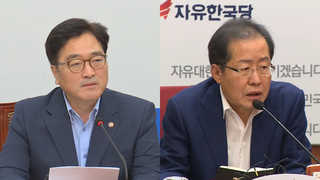 정치권 '말 바꾸기' 공방 가열…'내로남불' 2탄