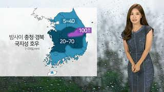 [날씨] 주말 장맛비, 경북 100㎜ 호우…폭염 주춤