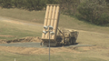 Pentágono: EE. UU. está 'preparado' para instalar más lanzaderas del THAAD