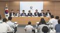 Corea del Sur elevará la tasa impositiva para los ricos y las grandes empresas