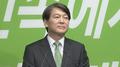 Ahn declara su candidatura a jefe del Partido Popular