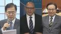 Corea del Sur, EE. UU. y Japón acuerdan maximizar la presión contra Corea del No..