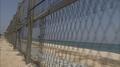Un norcoreano es repatriado tras su rescate en el sur de la frontera marítima in..