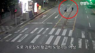 [현장영상] 여성 맞는데 시민들 방관…핸드백마저 슬쩍
