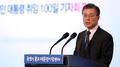 Moon dice que el líder de EE. UU. acuerda coordinar cualquier paso hacia Corea d..