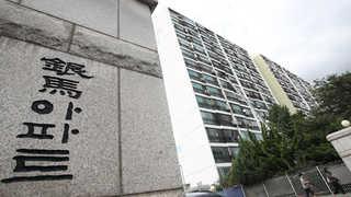 은마아파트 49층 재건축 고수…서울시, 이례적 심의 거부