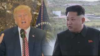 """북한, 미 '3대 제안'에 호응 안할듯…""""긴장 완화엔 도움"""""""