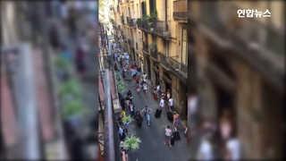 [현장영상] 바르셀로나서 밴 차량 군중에 돌진…테러현장 '생지옥'