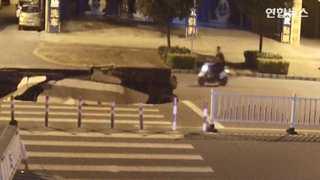 [현장영상] 도로에 갑자기 싱크홀…오토바이 2m 아래로 추락
