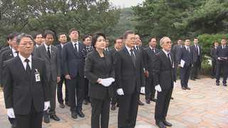 """문 대통령 """"한반도 주인은 우리…DJ의 안보ㆍ평화 의지 계승"""""""