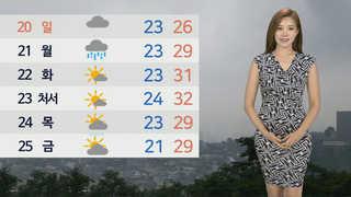 [날씨] 전국 곳곳 소나기…내일 비 중부 최고 120mm