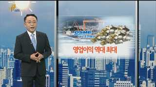 [기업기상도] 반전 이룬 기업 vs 부메랑 맞은 기업