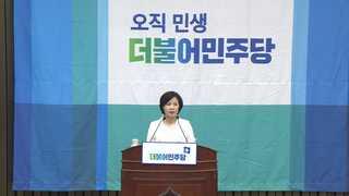 지방선거 공천권 다툼?…추미애-친문 기 싸움