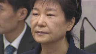 """朴재판 """"사기탄핵 기획탄핵"""" 외친 방청객, 구치소 10일 감치"""