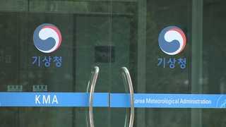 기상청 강수예보 적중률 46%…천리안위성 '유명무실'
