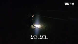 [현장영상] 심야 해수욕장에 금속탐지기 들고 나타난 경찰관…왜?