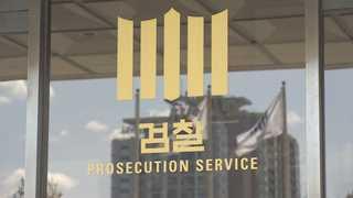 """국정원 수사 검사 10여명 투입…""""공소시효 문제 없어"""""""