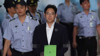 """법원, 이재용 선고 생중계 불허…""""피고인 불이익 우려"""""""
