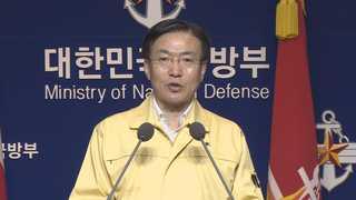 국방부, '5·18 헬기 사격ㆍ전투기 대기' 특별조사단 구성