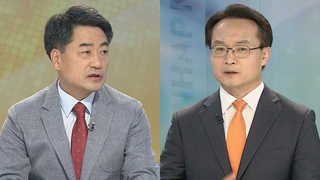 [뉴스1번지] '불법 정치자금 수수' 한명숙 출소…여야 공방