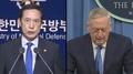 Los jefes de defensa de Seúl y Washington acuerdan intensificar el despliegue de..