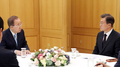 Moon discute las tensiones nucleares norcoreanas con el exjefe de la ONU