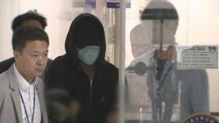 '마약 혐의' 남경필 지사 장남 구속영장 발부