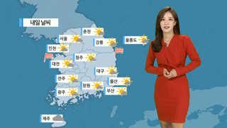 [날씨] 밤새 곳곳 요란한 비…20일 다시 쾌청한 하늘