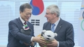 Moon confiant que les JO de PyeongChang seront pacifiques et réussis