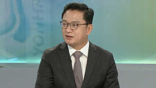 [뉴스포커스] '필로폰 밀반입ㆍ투약' 혐의 남경필 장남 구속