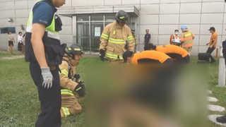 '사드 반대' 외치며 분신한 조영삼씨 사망