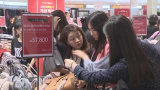 쇼핑관광축제 '코리아세일페스타' 28일 개막