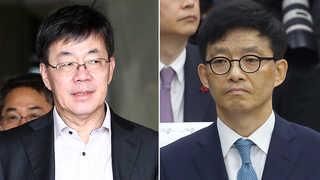 """'돈봉투 만찬' 이영렬ㆍ안태근 """"면직 취소해달라"""" 소송"""