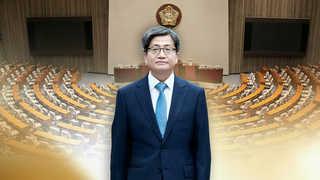 김명수 보고서 진통끝 채택…운명의 목요일