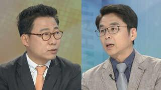 [뉴스포커스] 김명수 '운명의 날'…오늘 국회 본회의 인준 표결