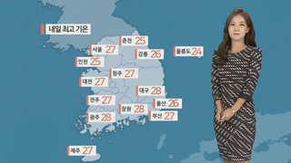 [날씨] 일교차 큰 가을…아침 서늘ㆍ한낮 강한 햇살