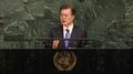 Moon appelle les Nations unies à jouer un plus grand rôle pour mettre fin à l'im..